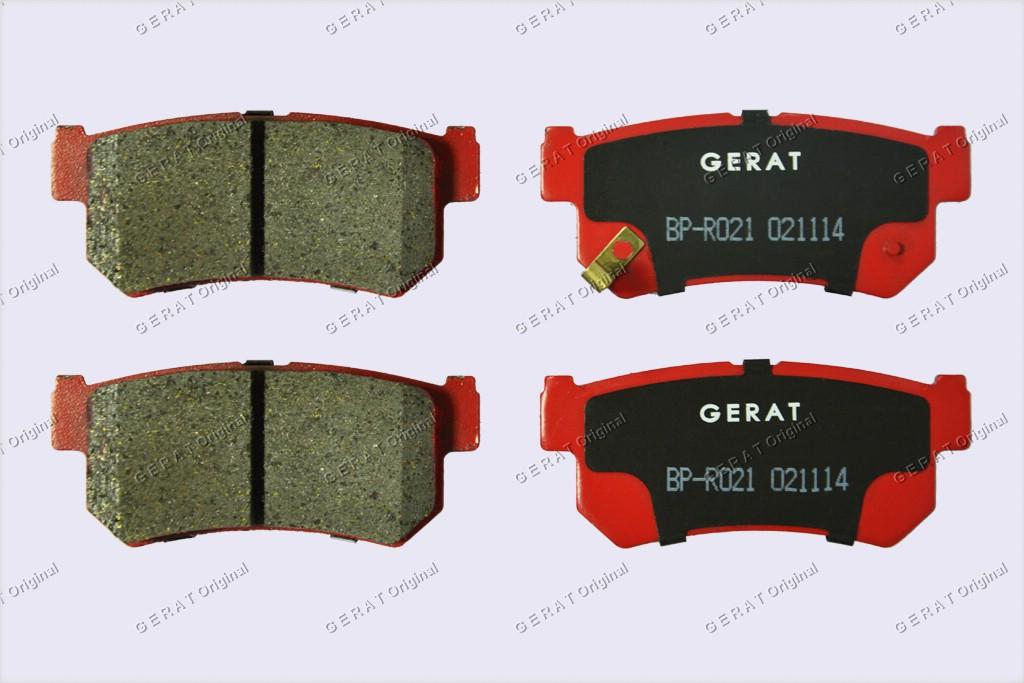 Тормозные колодки Gerat BP-R021