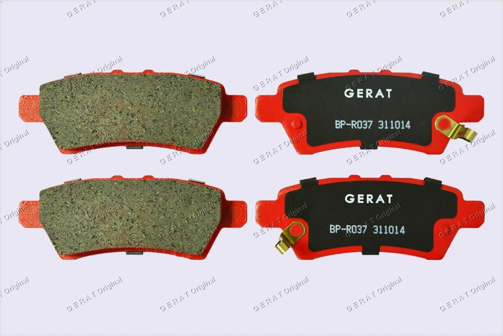 Тормозные колодки Gerat BP-R037