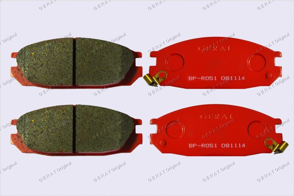 Тормозные колодки Gerat BP-R051