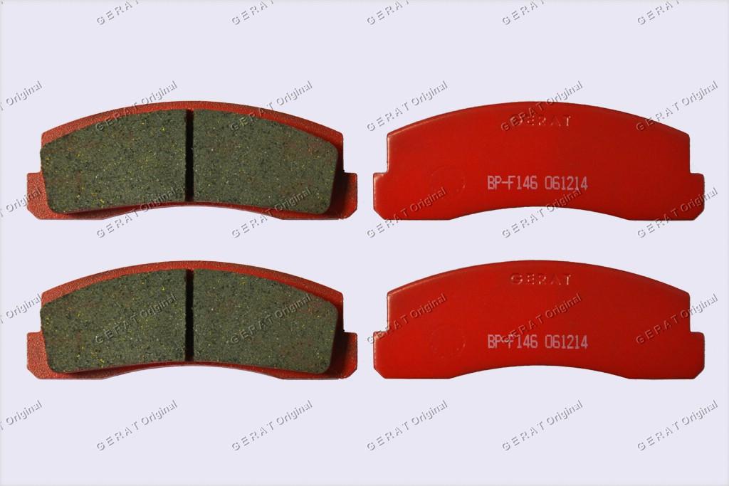 Тормозные колодки Gerat BP-F146