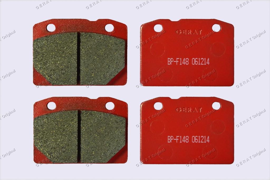 Тормозные колодки Gerat BP-F148