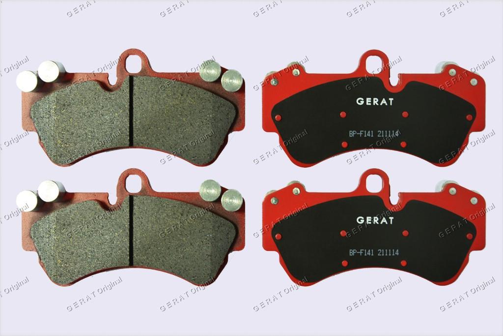 Тормозные колодки Gerat BP-F141