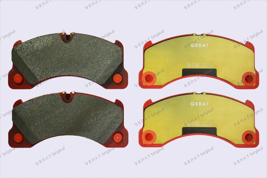 Тормозные колодки Gerat BP-F085