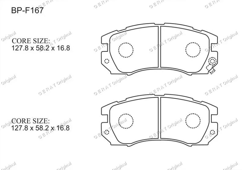 Тормозные колодки Gerat BP-F167