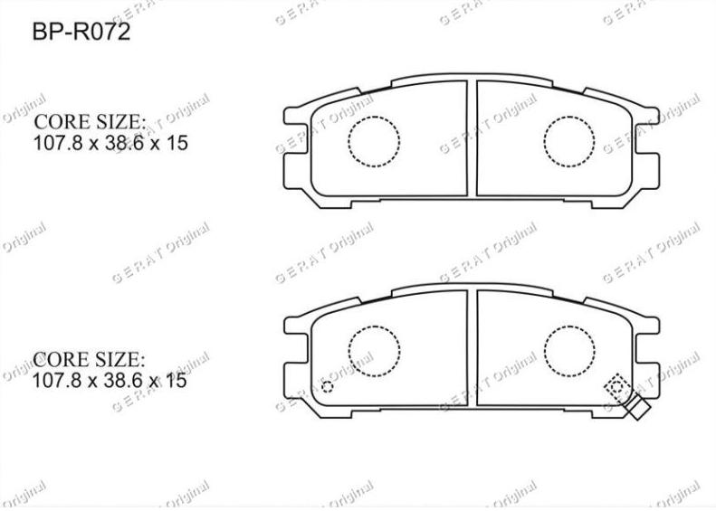Тормозные колодки Gerat BP-R072