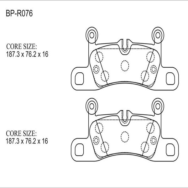 Тормозные колодки Gerat BP-R076
