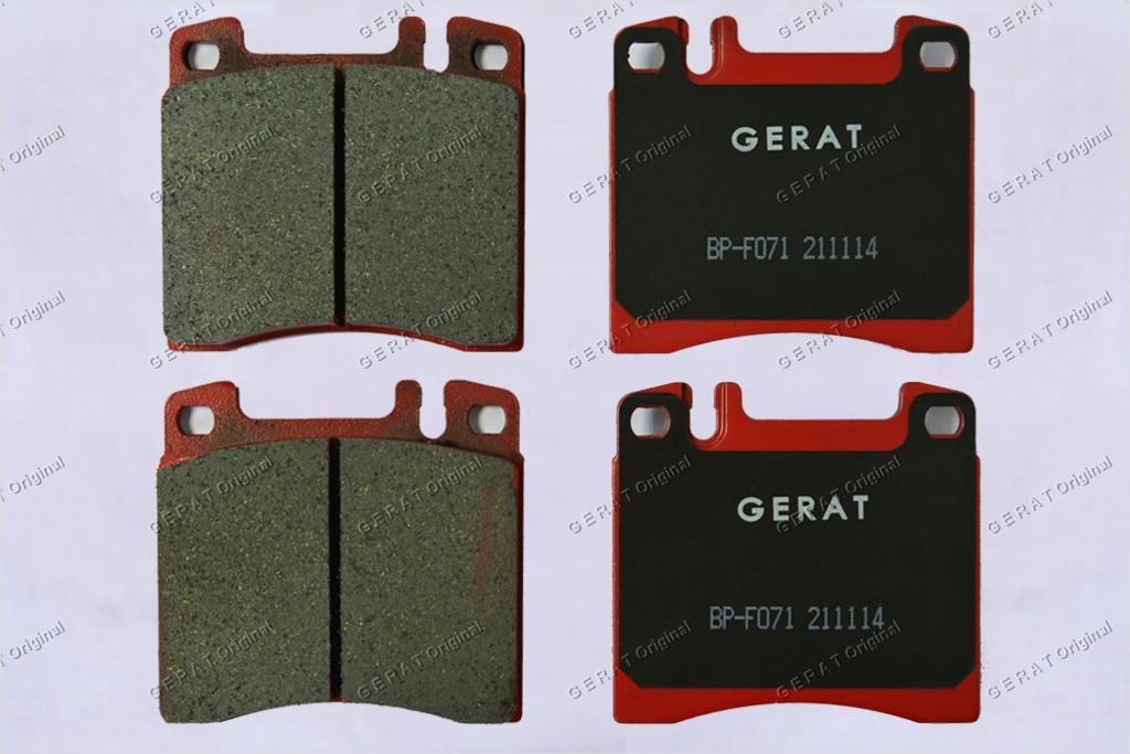 Тормозные колодки Gerat BP-F071