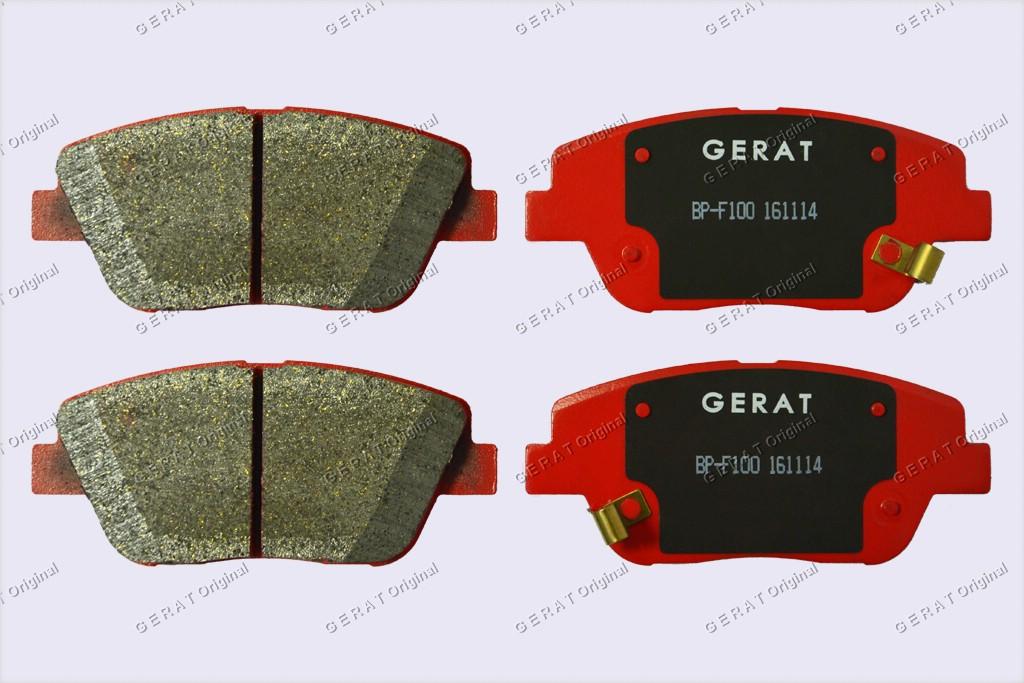 Тормозные колодки Gerat BP-F100