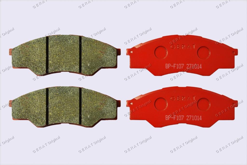 Тормозные колодки Gerat BP-F107