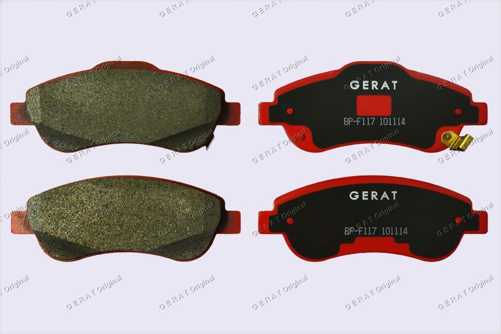 Тормозные колодки Gerat BP-F117