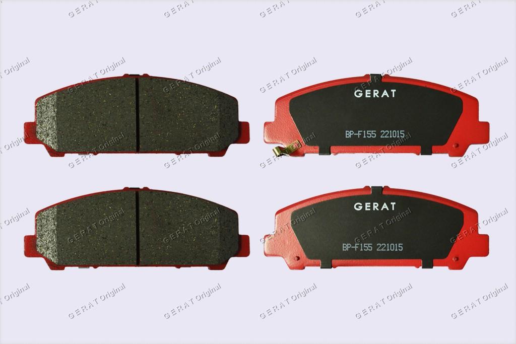 Тормозные колодки Gerat BP-F155