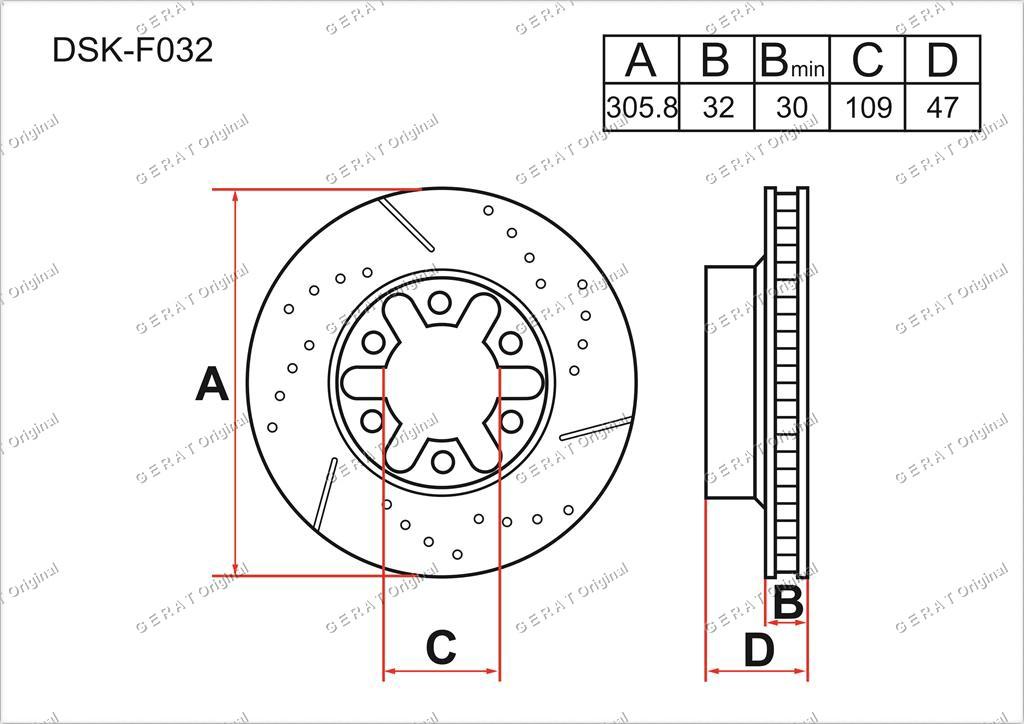 Тормозные диски Gerat DSK-F032
