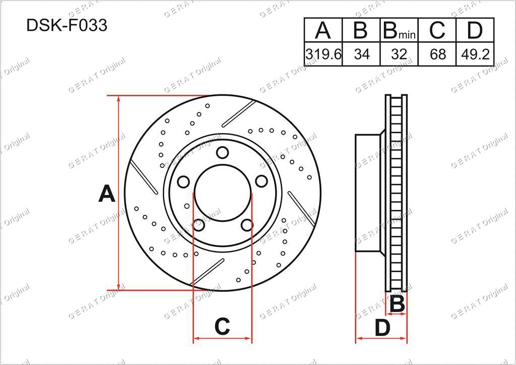 Тормозные диски Gerat DSK-F033