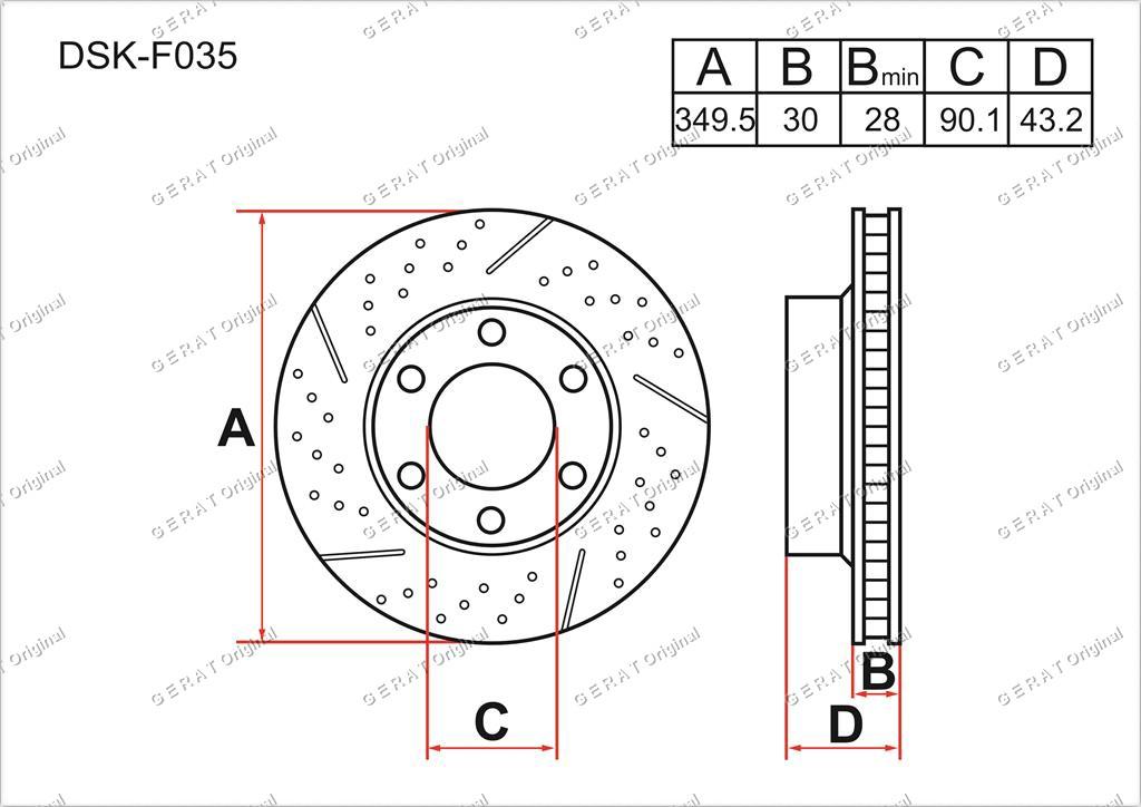 Тормозные диски Gerat DSK-F035
