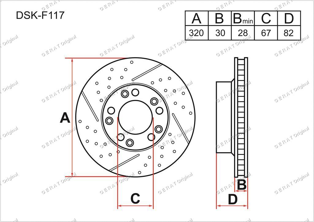 Тормозные диски Gerat DSK-F117