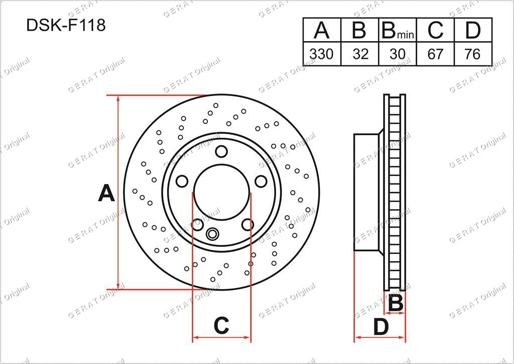 Тормозные диски Gerat DSK-F118