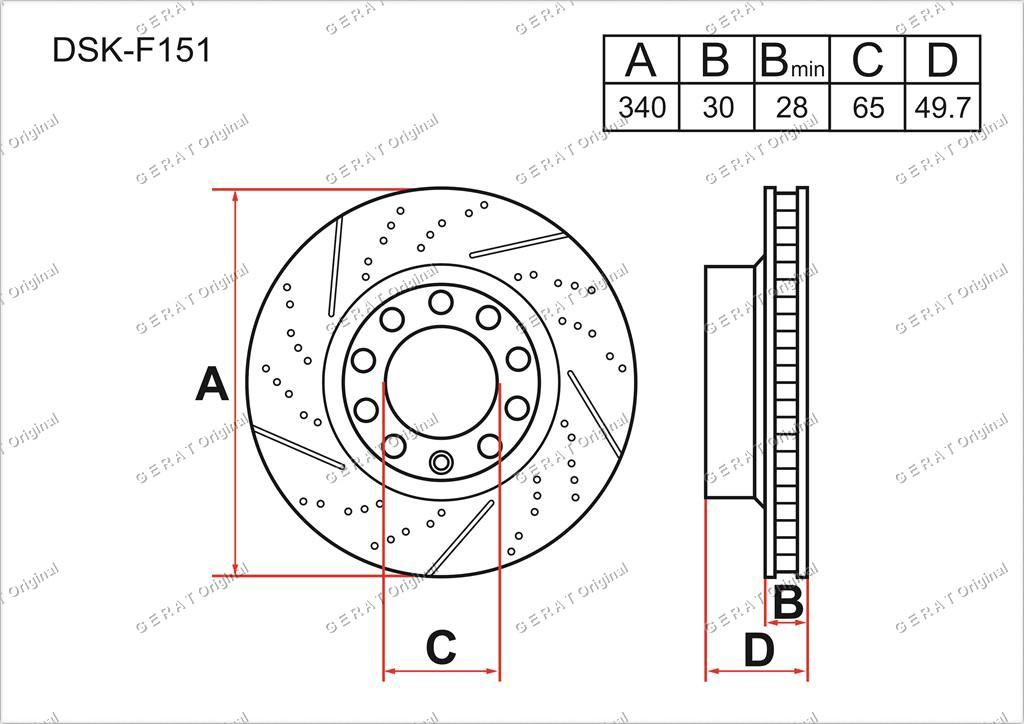 Тормозные диски Gerat DSK-F151