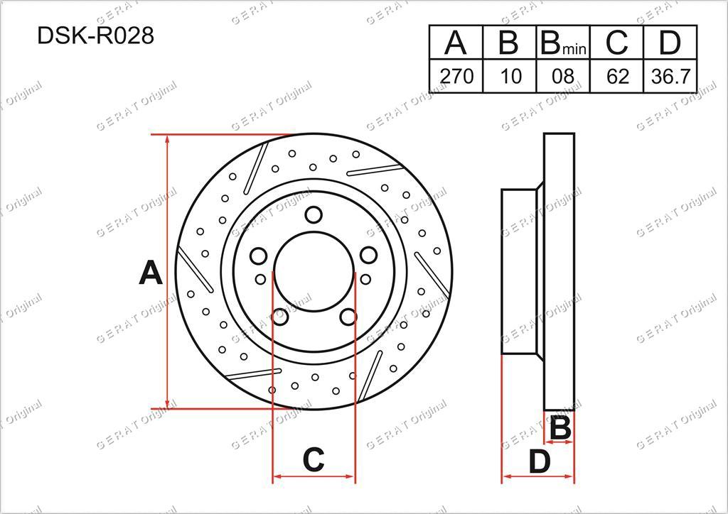 Тормозные диски Gerat DSK-R028