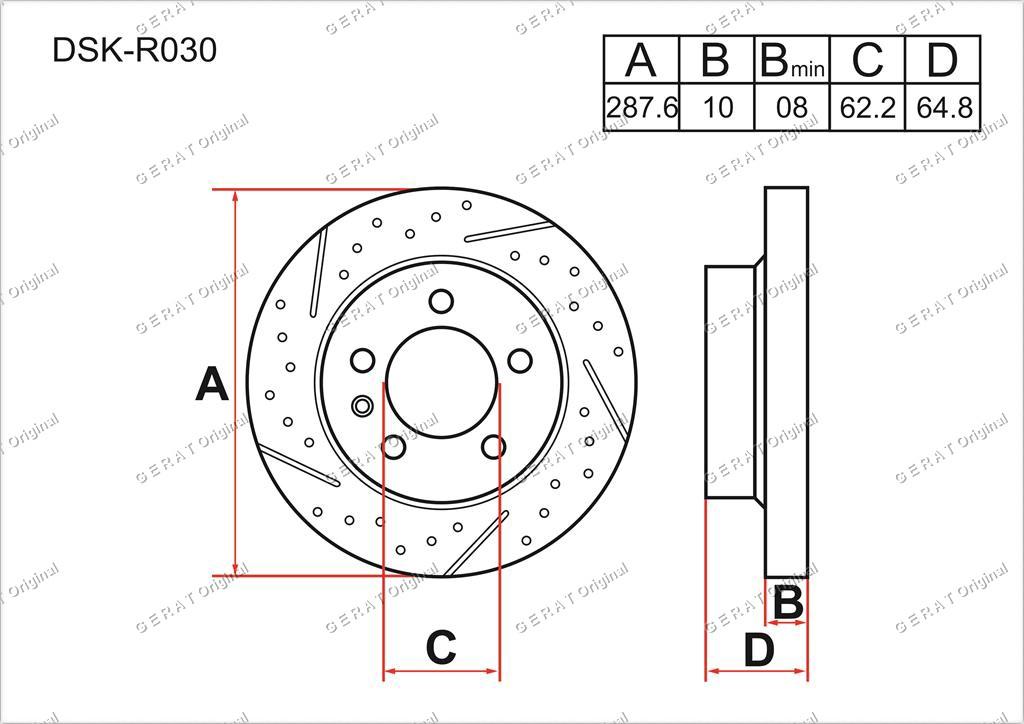 Тормозные диски Gerat DSK-R030