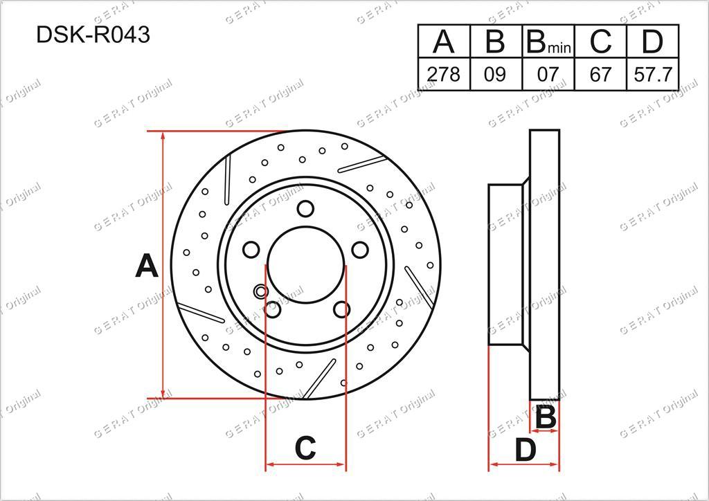 Тормозные диски Gerat DSK-R043