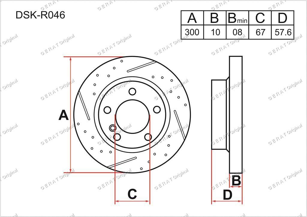 Тормозные диски Gerat DSK-R046