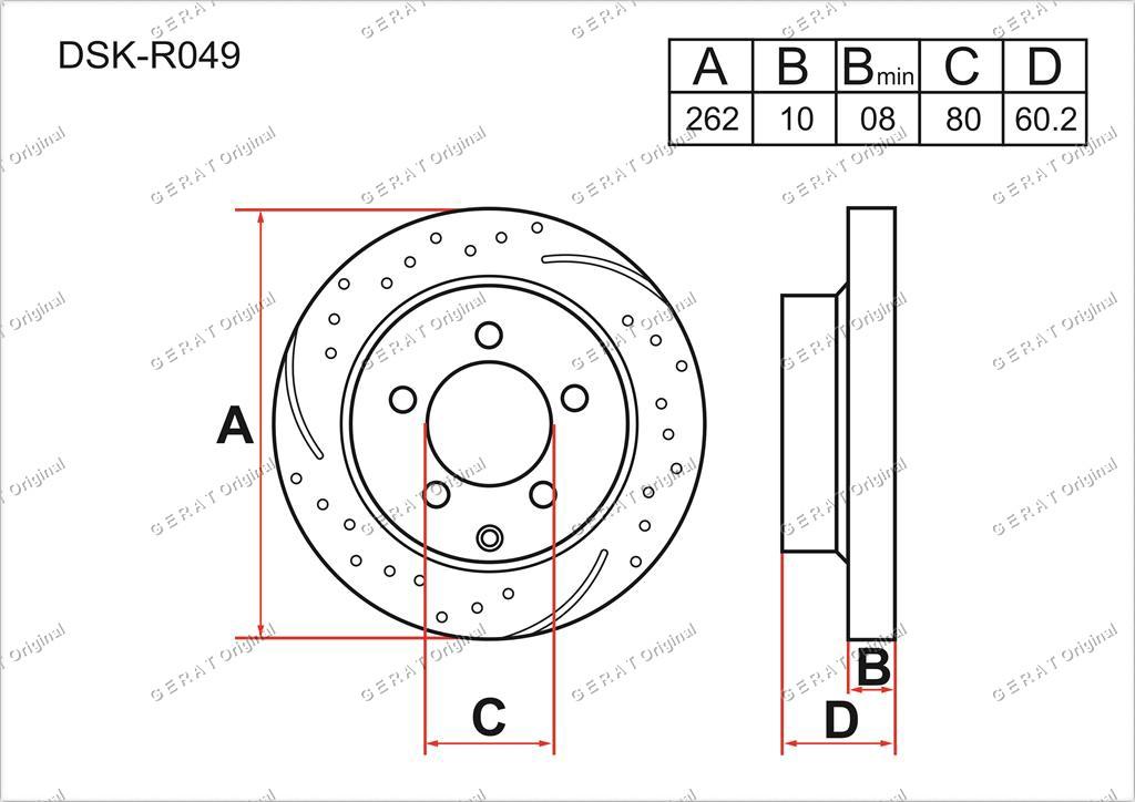 Тормозные диски Gerat DSK-R049