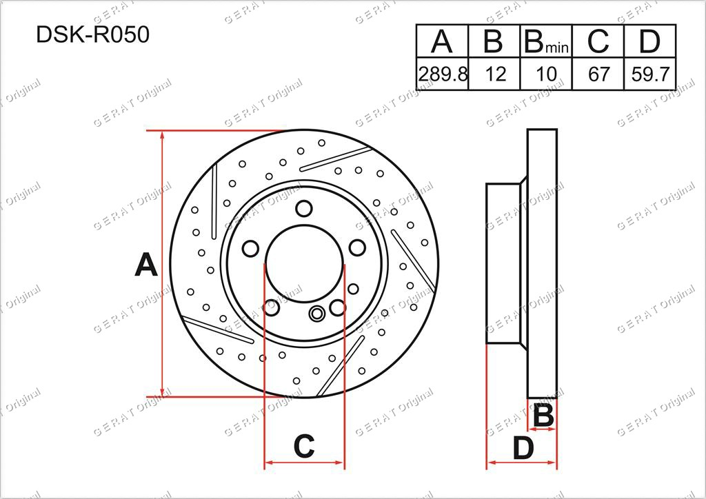 Тормозные диски Gerat DSK-R050