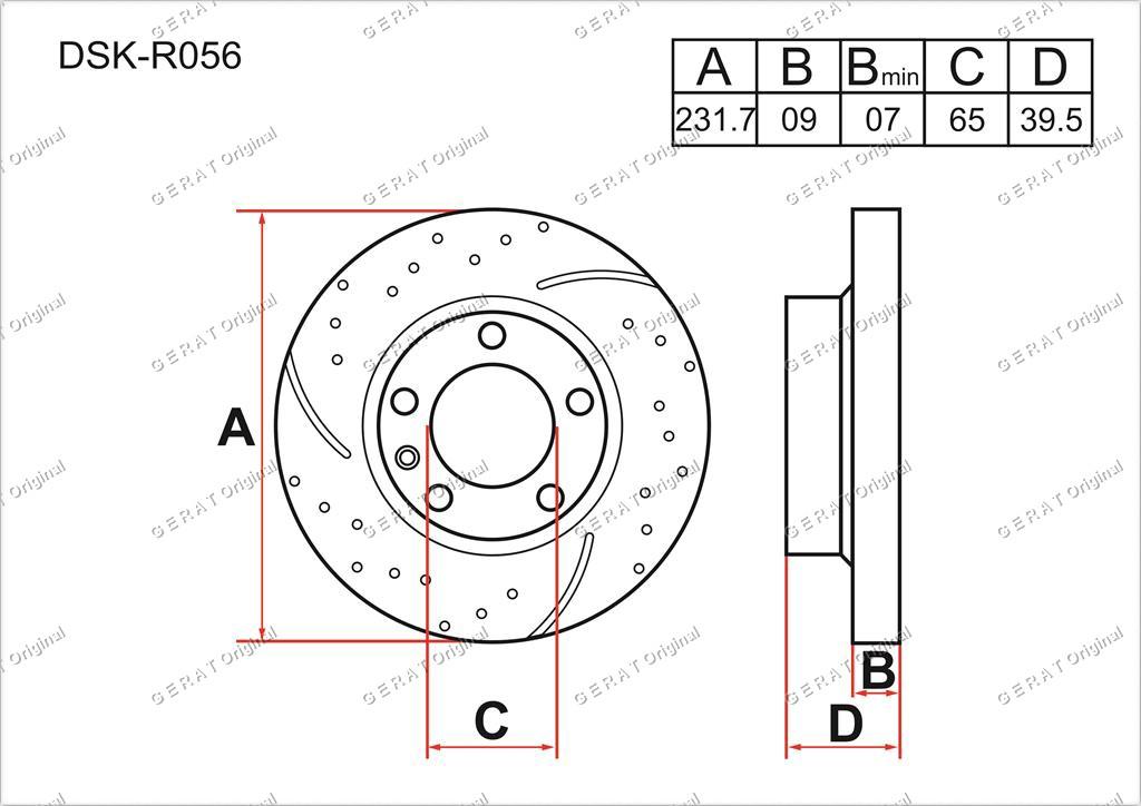 Тормозные диски Gerat DSK-R056