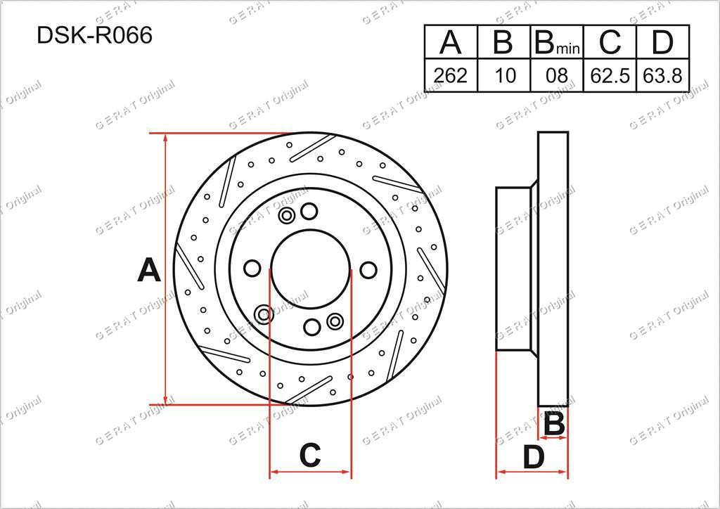 Тормозные диски Gerat DSK-R066