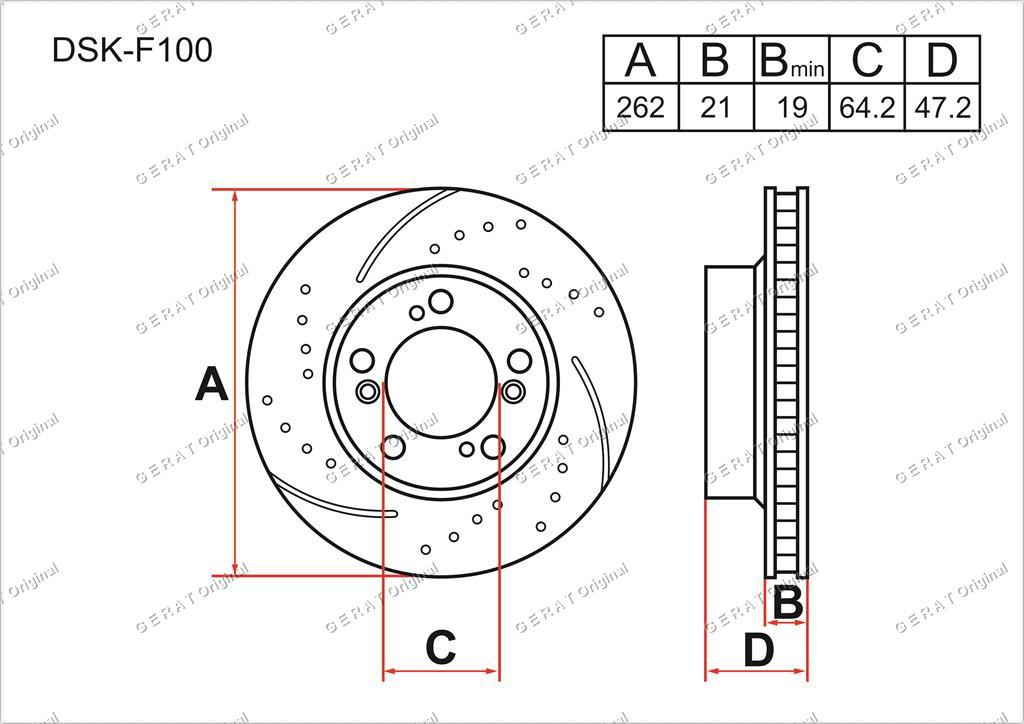 Тормозные диски Gerat DSK-F100