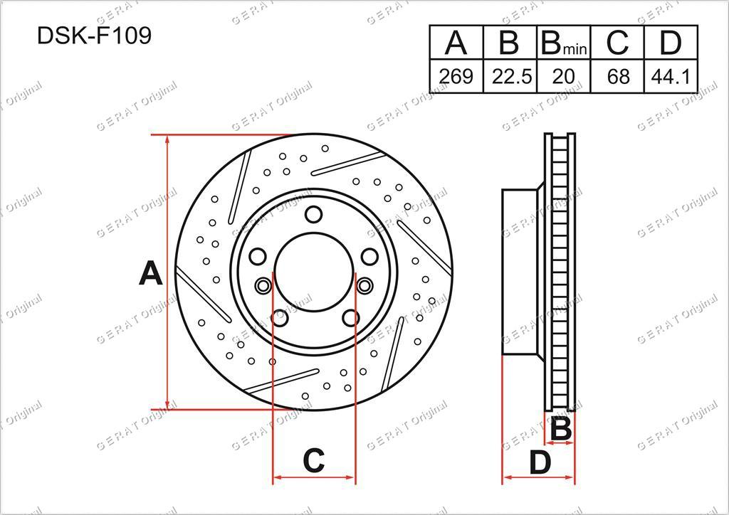 Тормозные диски Gerat DSK-F109