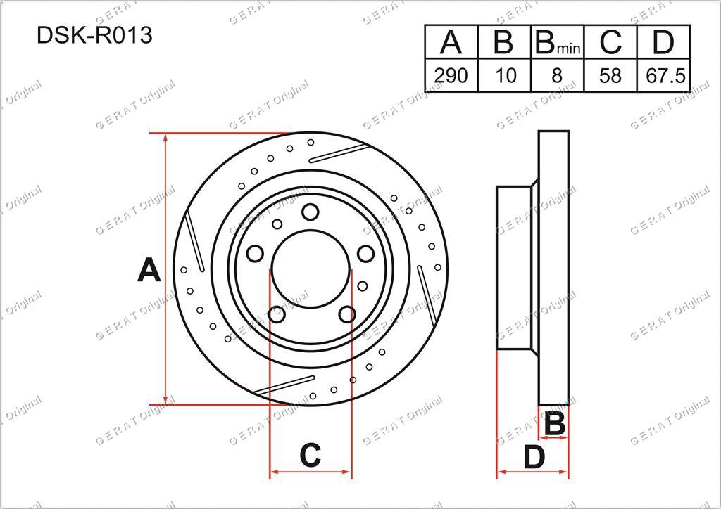 Тормозные диски Gerat DSK-R013