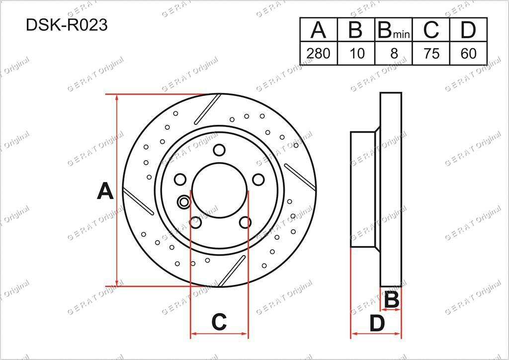 Тормозные диски Gerat DSK-R023
