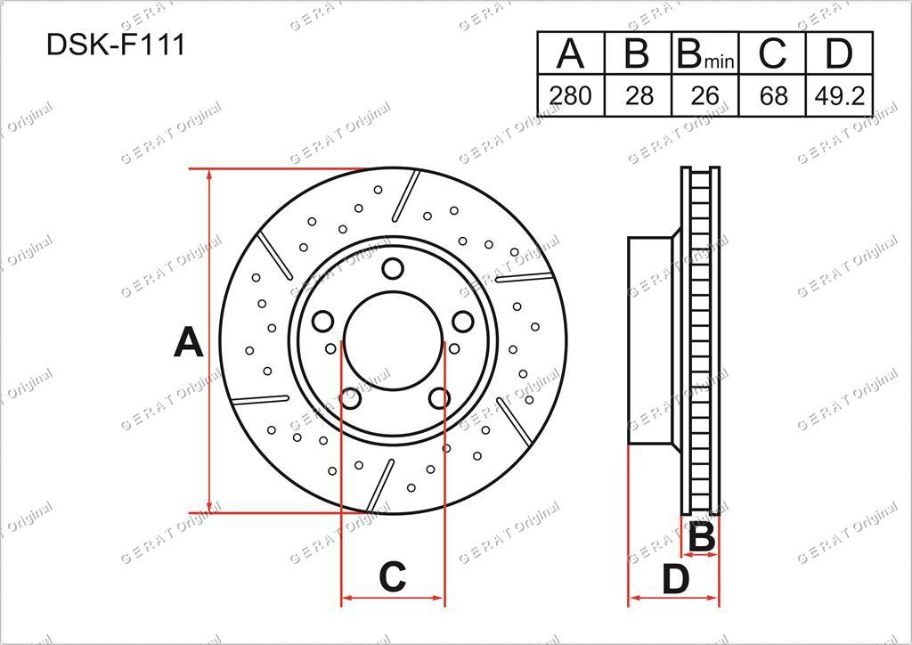 Тормозные диски Gerat DSK-F111