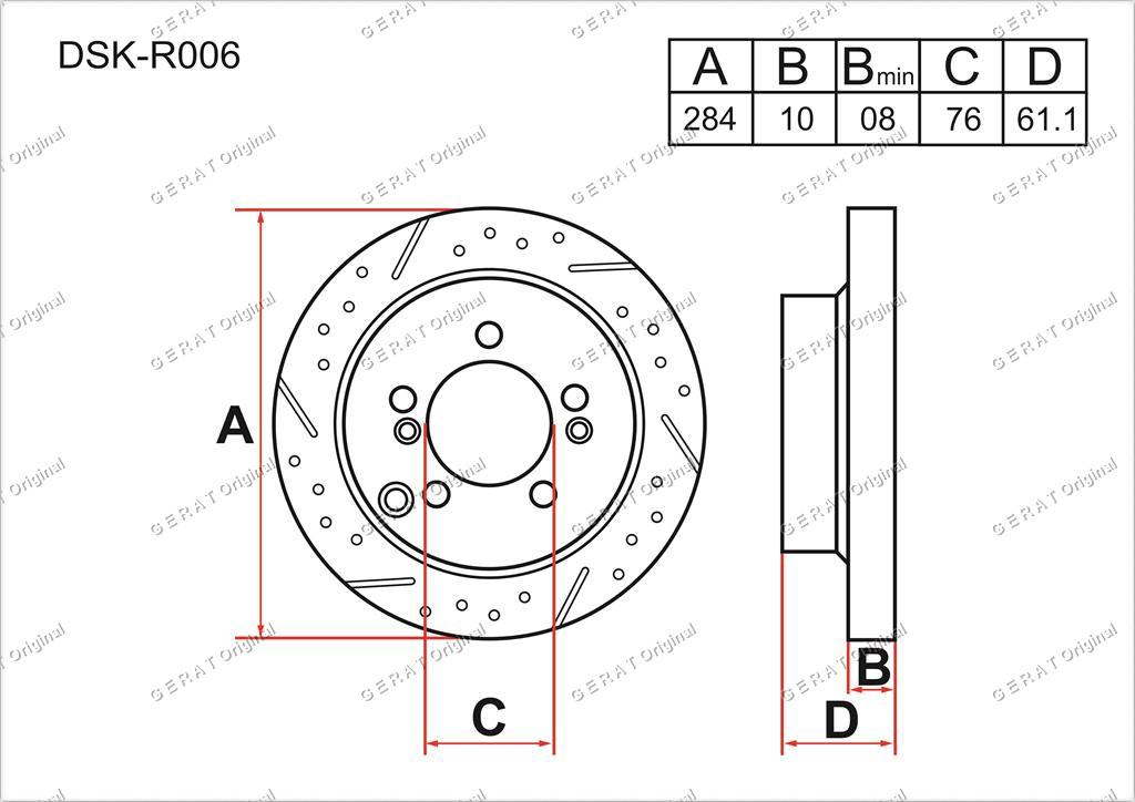 Тормозные диски Gerat DSK-R006