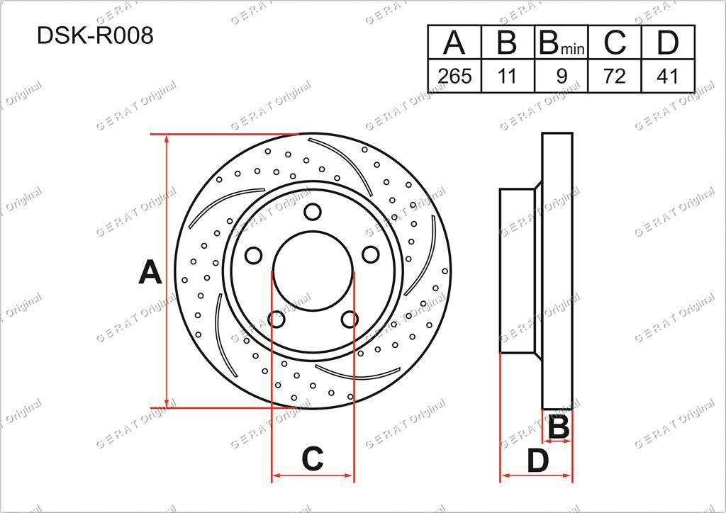 Тормозные диски Gerat DSK-R008