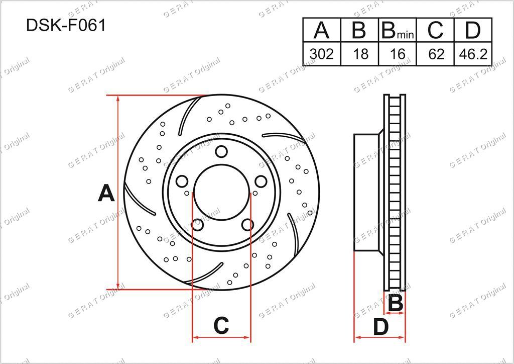 Тормозные диски Gerat DSK-F061