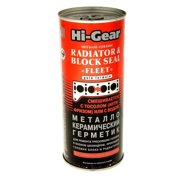 Герметик системы охлаждения HI-GEAR на 10-22 л, 444 мл