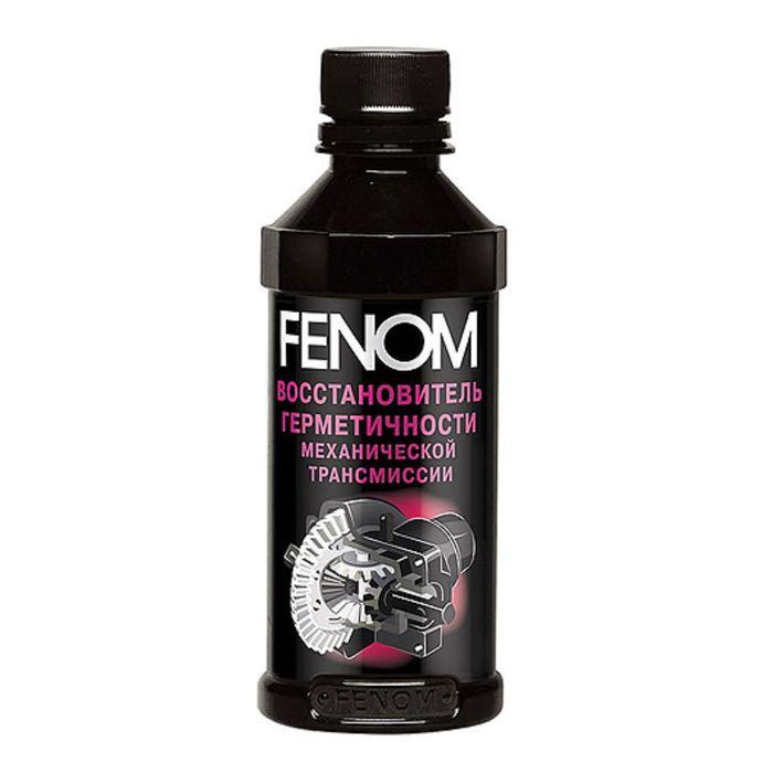Герметик механической трансмиссии FENOM, восстановитель 200 мл