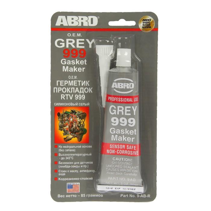 Герметик прокладок силиконовый ABRO OEM серый, 85 г 9-AB