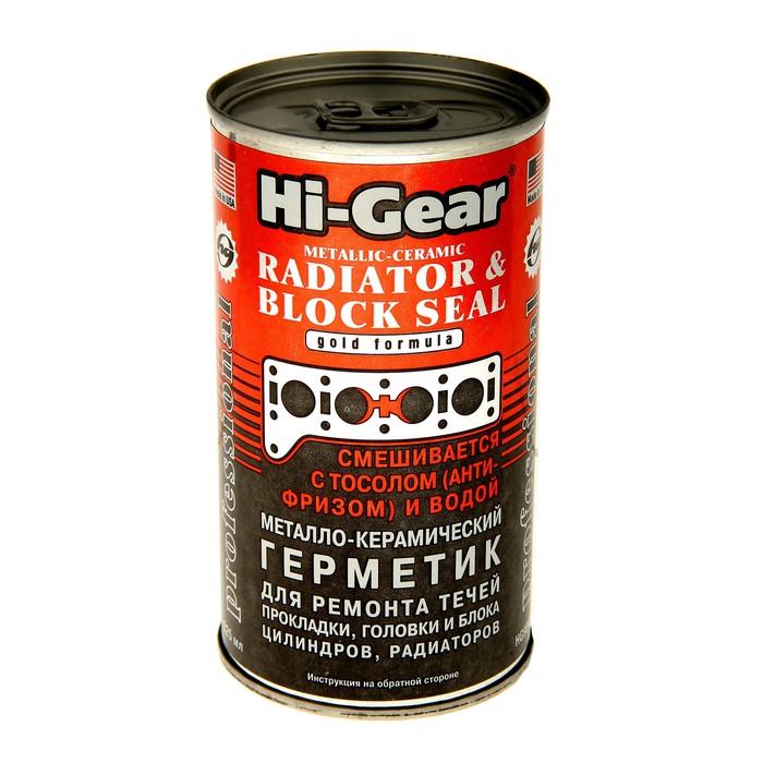 Герметик системы охлаждения HI-GEAR BLOCK SEAL, 325 мл