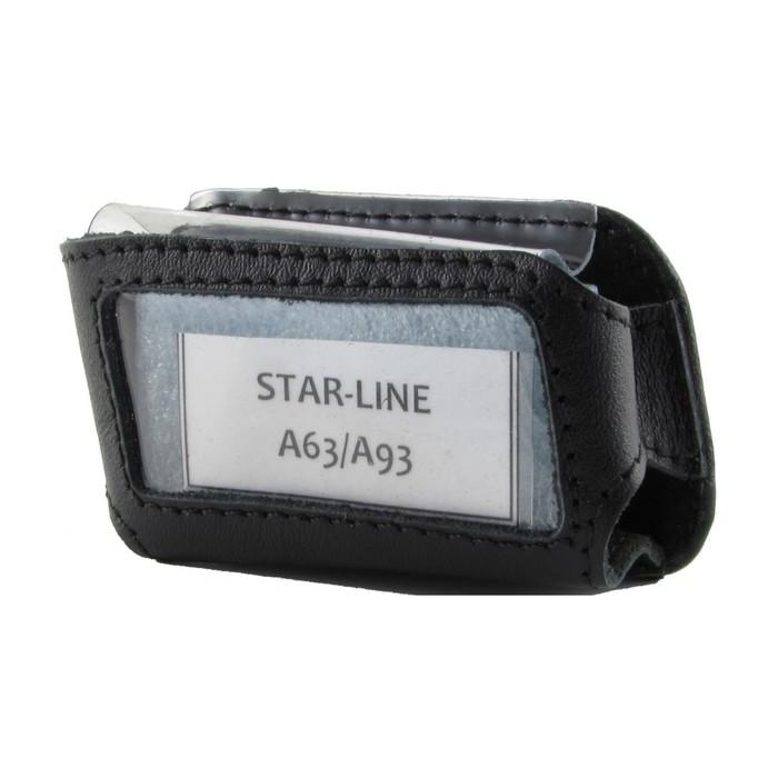 Чехол брелка Starline A63/A93 кобура черная кожа