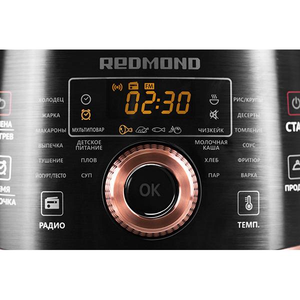 Мультиварка Redmond RMK-CB391S