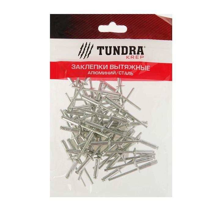 Заклёпки вытяжные TUNDRA krep, алюминий-сталь, 50 шт, 4 х 16 мм