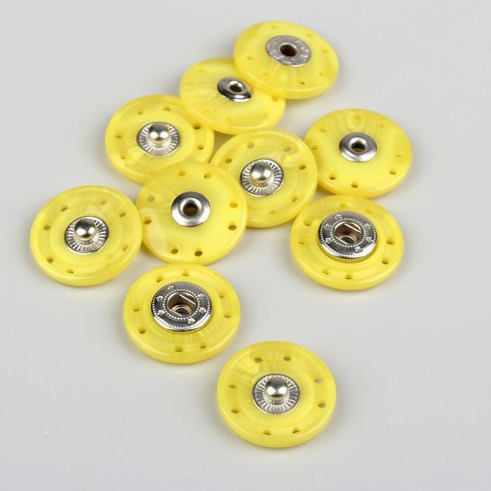 Кнопки пришивные декоративные, d = 23 мм, 5 шт, цвет жёлтый
