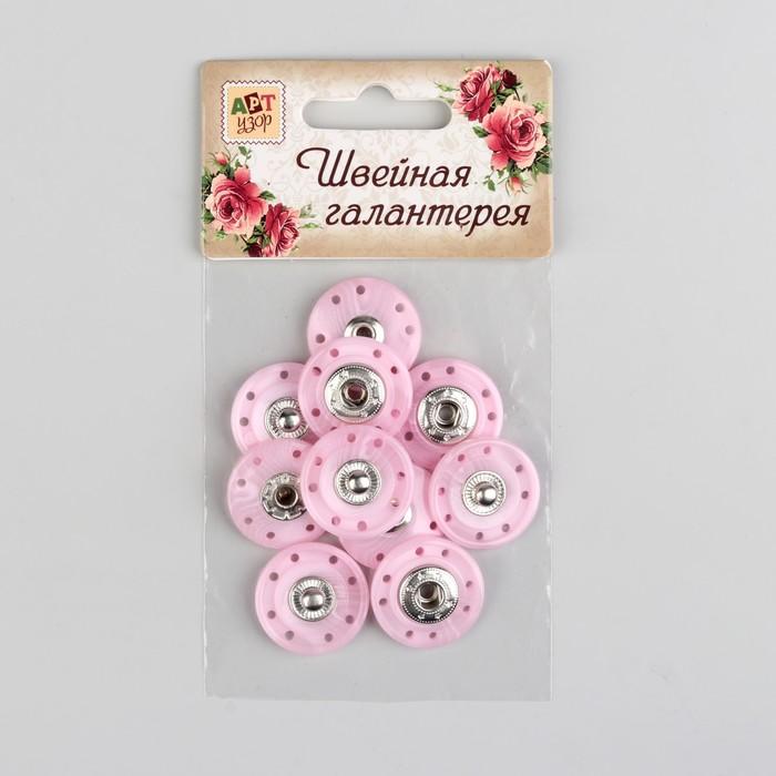 Кнопки пришивные декоративные, d = 23 мм, 5 шт, цвет розовый