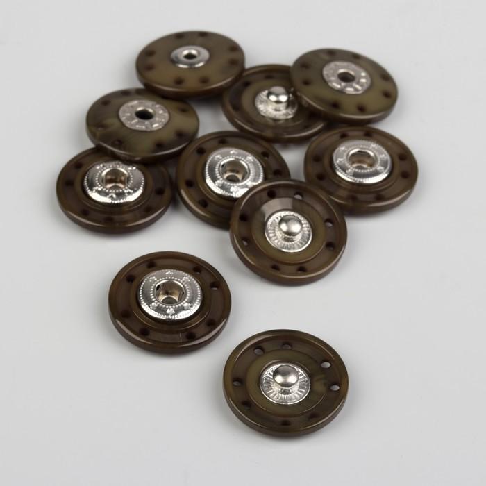 Кнопки пришивные декоративные, d = 23 мм, 5 шт, цвет хаки
