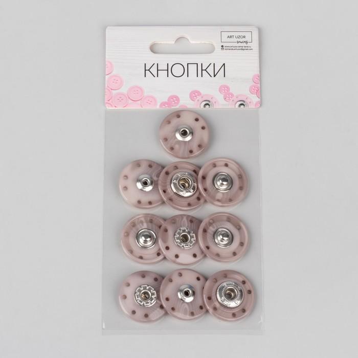 Кнопки пришивные декоративные, d = 23 мм, 5 шт, цвет серый
