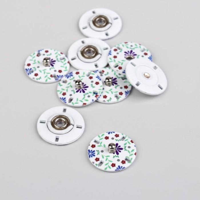 Кнопки пришивные декоративные «Цветочки», d = 18 мм, 5 шт, цвет белый