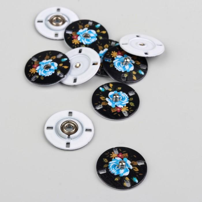 Кнопки пришивные декоративные «Розы», d = 21 мм, 5 шт, цвет чёрный